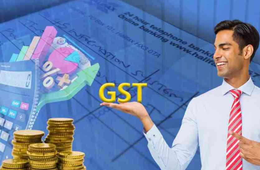 GST बैठक: दिवाली से पहले निर्यातकों के लिए अच्छी खबर- प्रदेश के व्यापारियों के आएंगे अच्छे दिन!