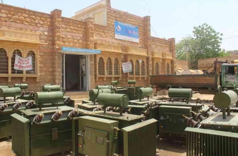 Jaisalmer Discome News- व्यवस्था में 'फॉल्ट'.... दीपावली से पहले जैसाणे के साथ बिजली का छल!