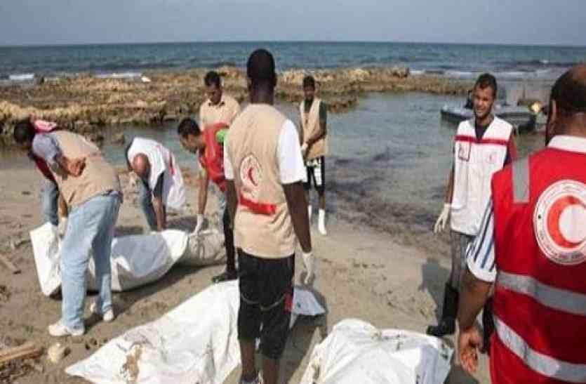 लीबिया में मिस्र के 21 ईसाइयों के शव मिले