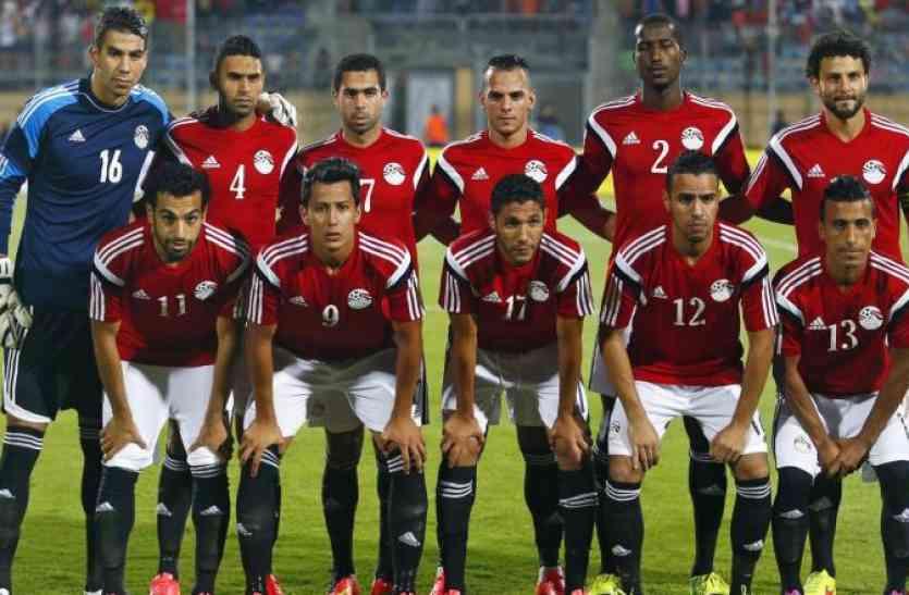 मिस्र ने 28 वर्षो में पहली बार विश्व कप में जगह बनाई