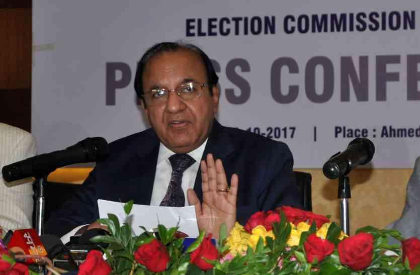 चुनाव आयोग ने कहा- दिसम्बर में ही होंगे गुजरात विधानसभा चुनाव