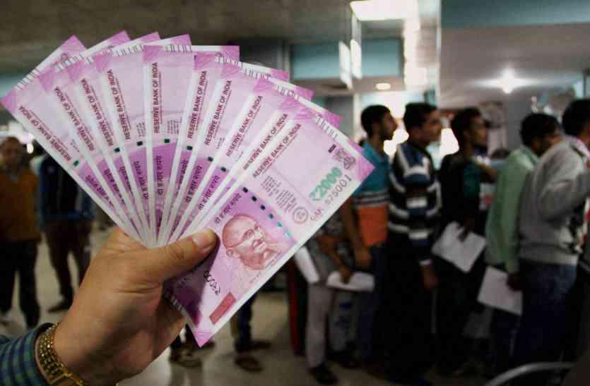 मिस्टर नटवरलाल ने बैंक से उड़ाए 20 हजार रुपए, फिर पहुंचे तो हुआ ये हाल