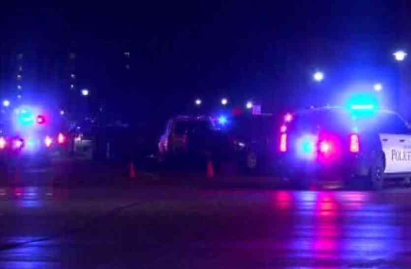 अमरीका की टेक्सास यूनिवर्सिटी में फायरिंग, 1 पुलिसकर्मी की मौत