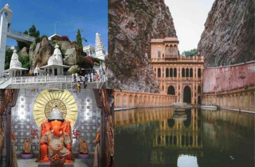 जयपुर की प्रसिद्ध और प्राचीन मंदिरों का ये है इतिहास, तो इसलिए लोग आते हैं दूर-दराज से यहां