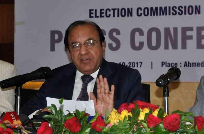 आयोग ने कहा, दिसम्बर में ही होंगे गुजरात विधानसभा चुनाव