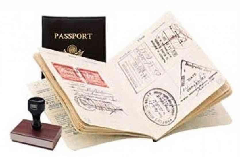 आप पर है एमपी पुलिस की नजर..नहीं दिखाया पासपोर्ट/वीजा तो होगी कार्रवाई