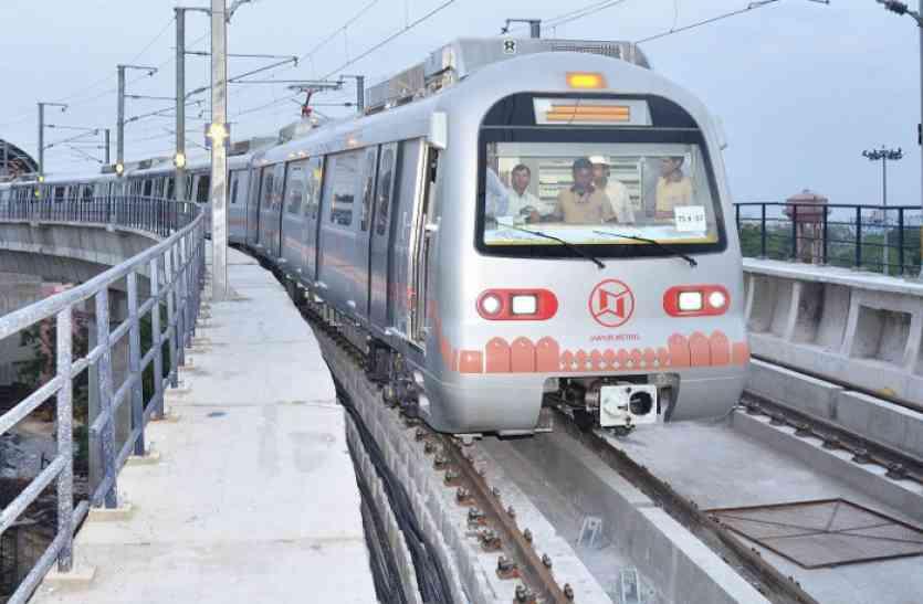 मेट्रो की सवारी में जयपुर ने चैन्नई आैर लखनऊ को पीछे छोड़ा