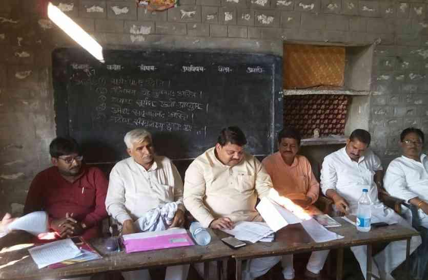 नगरपालिका चुनाव 2017, मिशन के तहत परचम लहराने की योजना