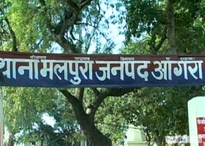 मलपुरा