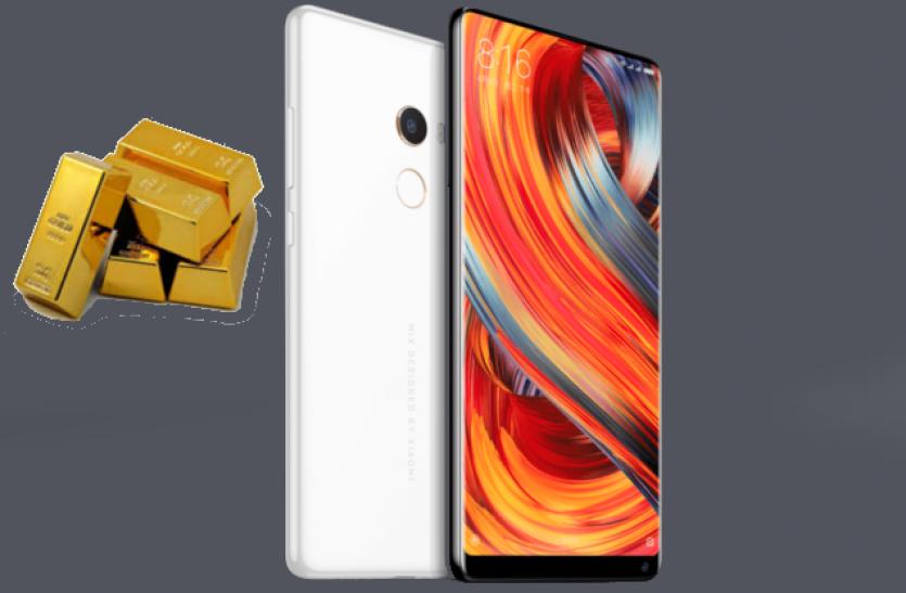 Xiaomi ने 5000 रुपए घटाई अपने सबसे महंगे फोन Mi Mix 2 की कीमत