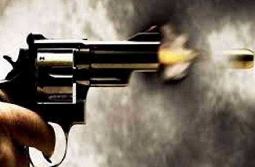 80 साल के पिता की गोली मारकर हत्या, आरोपी बेटा फरार