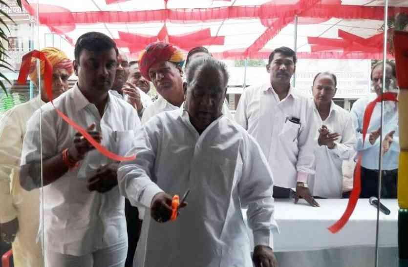 प्रतापगढ़ की जनता को मिलेगा सहकारी सुपर बाजार का लाभ