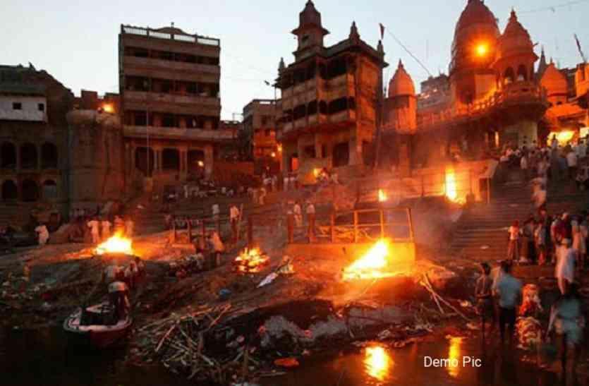 राजस्थान का ये श्मशान घाट है सबसे अलग- यहां आकर लोग भुल जाते हैं सबकुछ