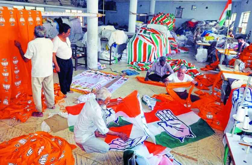 भाजपा, कांग्रेस ने झंडे-बैनर-होर्डिंग्स के दिए बड़े ऑर्डर
