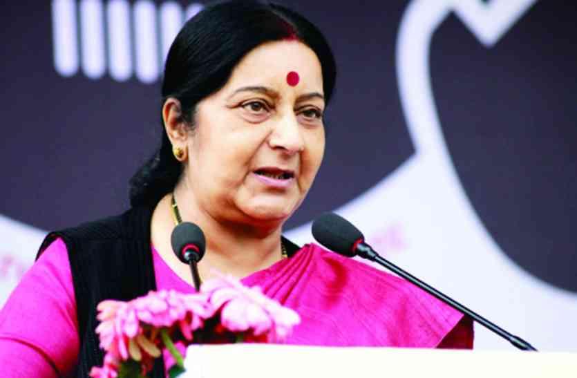 सुषमा स्वराज का 14 को महिलाओं से लाइव संवाद