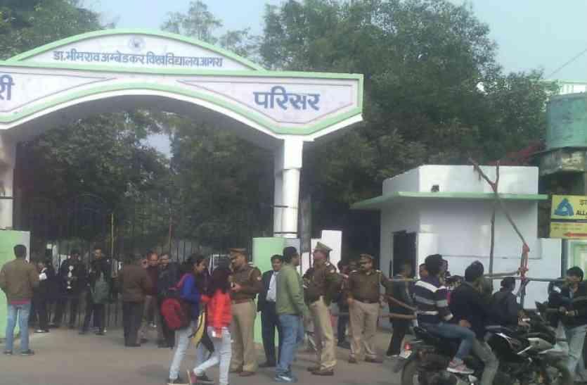 छात्र संघ चुनाव : नाम वापसी के बाद गायब हुआ छात्र नेता, फिल्मी अंदाज में मिला