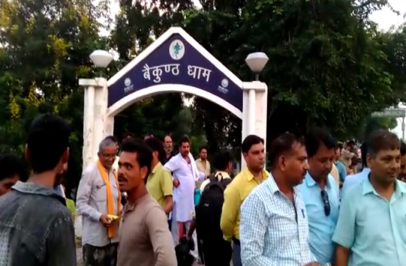 Video: पेंशन को लेकर अटेवा ने निकाली एनपीएस की शव यात्रा