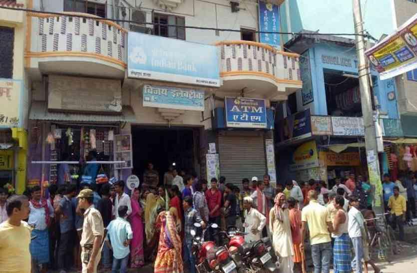 बिहार में बैंक से दिनदहाड़े 22 लाख की लूट, मैनेजर की बेदम पिटाई