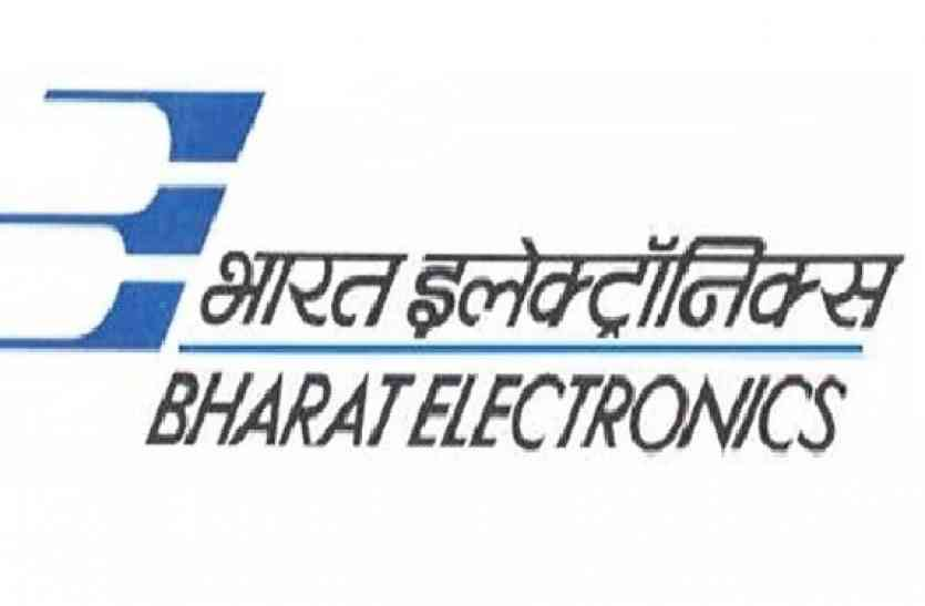 नवरत्न कंपनी भारत इलेक्ट्रॉनिक्स लिमिटेड (BEL) में डिप्टी इंजीनियर के 192 रिक्त पदों भर्ती, करें आवेदन