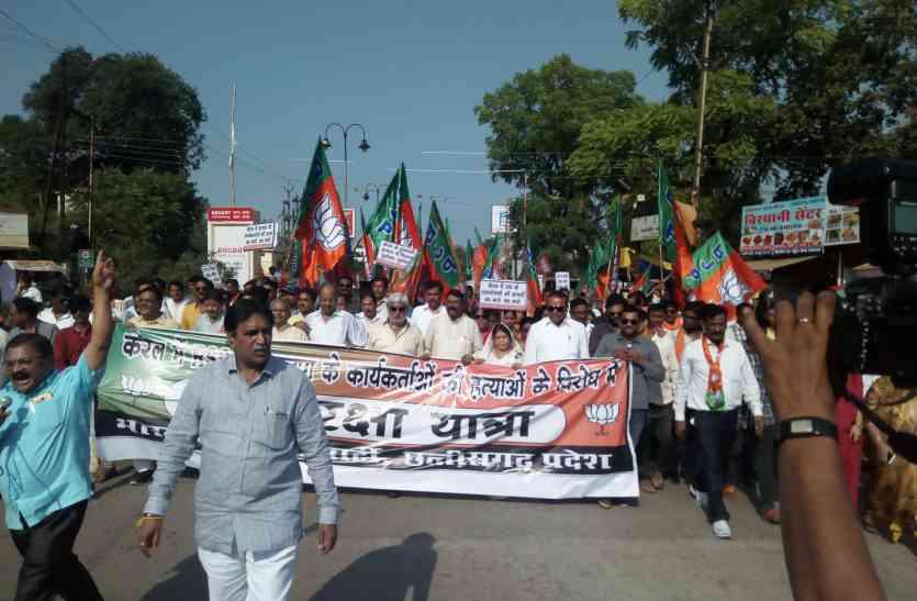 BREAKING NEWS- भाजपा की जन सुरक्षा रैली में हंगामा, प्रेरकों ने लगाए मुदार्बाद के नारेे