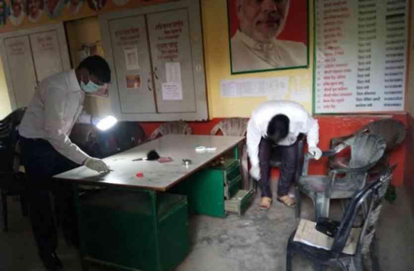 भाजपा कार्यालय में ताला तोड़कर हुई बड़ी चोरी, एसपी ऑफिस के समीप है दफ्तर