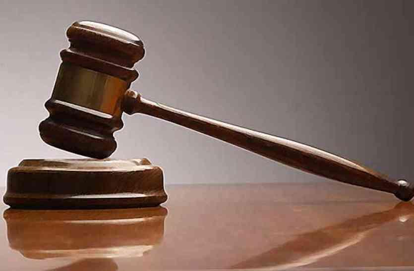 किशोरी के साथ छेडख़ानी पड़ी बुजुर्ग को भारी, जज ने सुनाई ५ साल की सजा