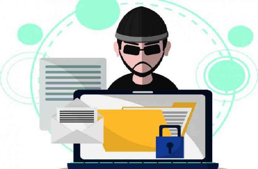 cyber crime : अगर आप भी हुए हैं साइबर क्राइम के शिकार तो जरूर पढ़ें यह खबर