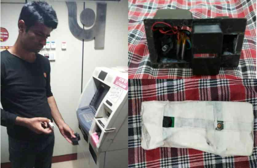 मुंबई का ये नाइजीरियन गिरोह मिनटों में बनाता था ATM कार्ड का क्लोन फिर...