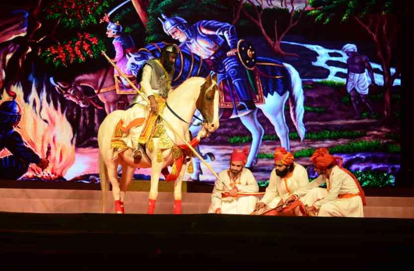 रावण का चबूतरा में जीवंत हुई वीर दुर्गादास की गाथा, मारवाड की आन-बान और शान को धरती पर उतारा..