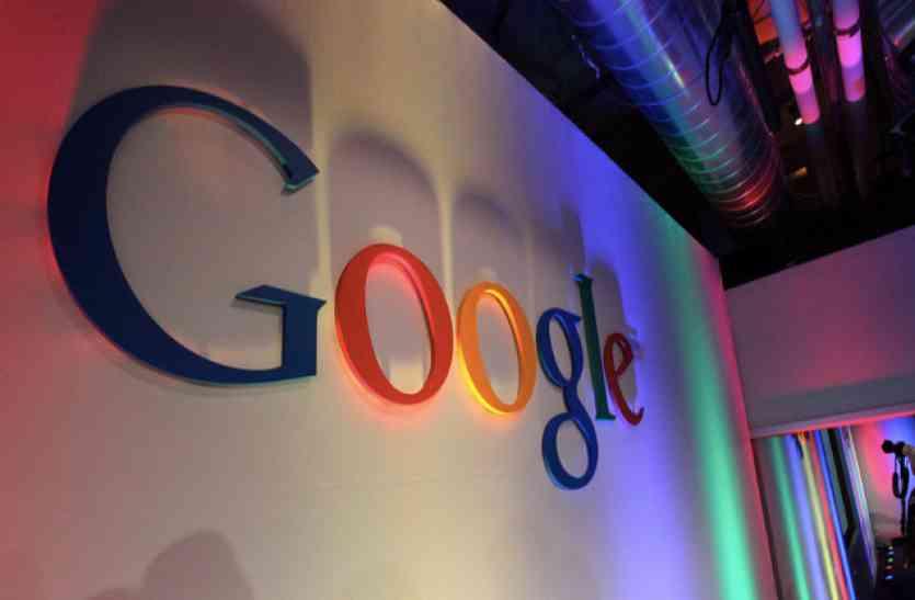 गूगल ने नया एडवड्र्स फीचर लॉन्च किया