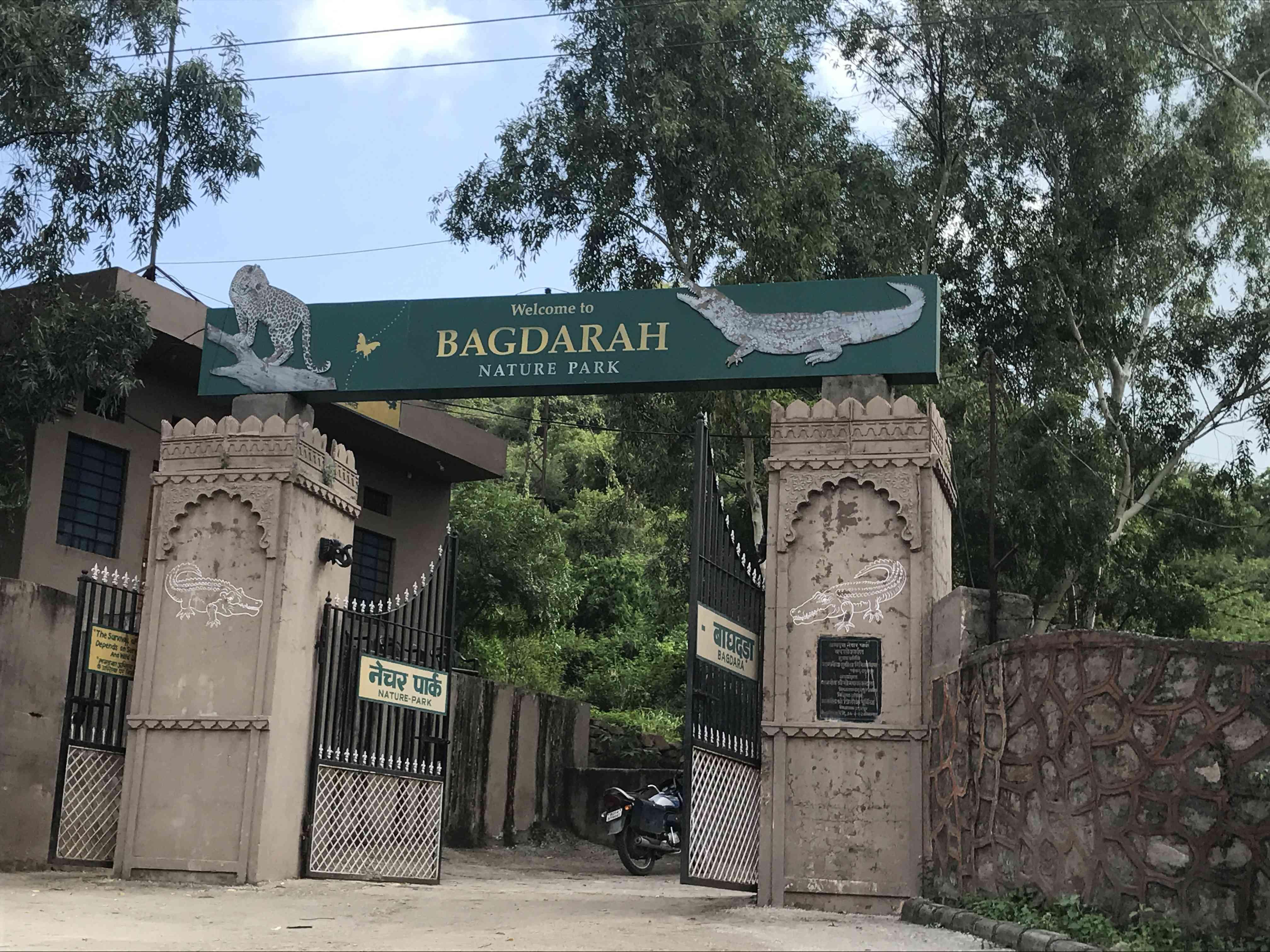 baghdara nature park