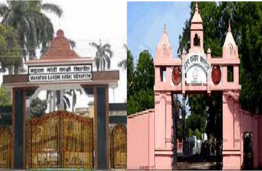 Kashi Vidyapith में चुनाव अधिकारी नियुक्त, UP Collage में छात्रसंघ चुनाव की अधिसूचना जारी