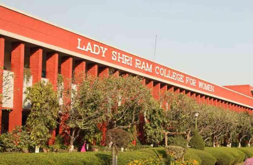 दिल्ली यूनिवर्सिटी के लेडी श्री राम कॉलेज फॉर वूमन ने गैर-शैक्षणिक आठ स्थायी पदों पर भर्ती,करें आवेदन