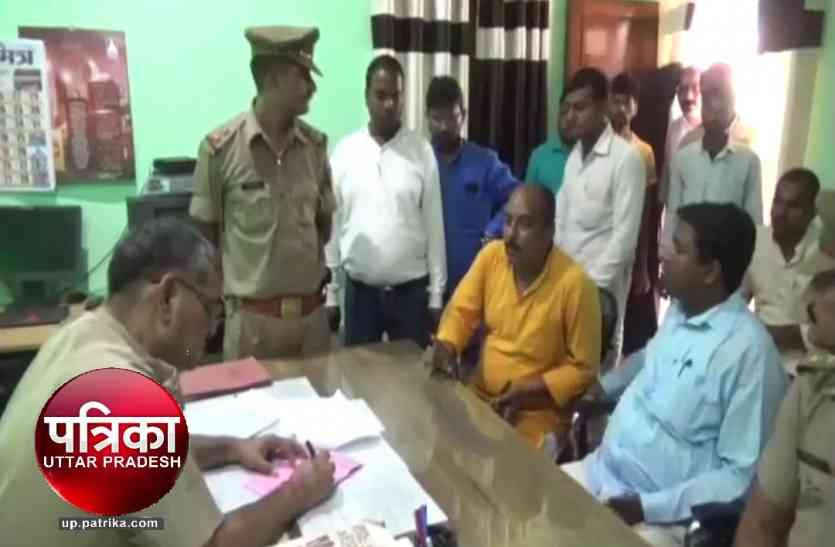 सपा से निष्कासित पूर्व ब्लॉक प्रमुख ने बीडीसी को दी जान से मारने की धमकी!