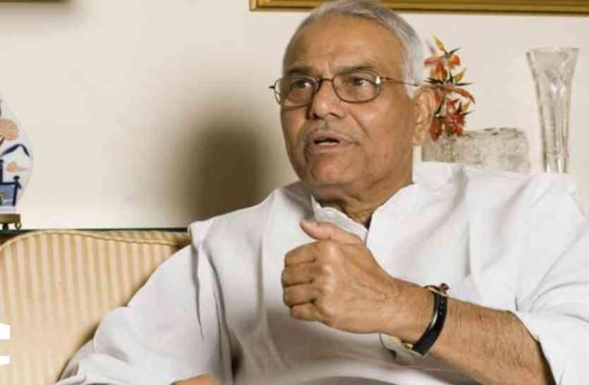 यशवंत सिन्हा पर हमलावर हुई बीजेपी, केन्द्रीय मंत्री ने लगाया यह गंभीर आरोप