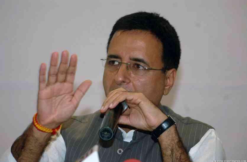 गुजरात विधानसभा चुनाव की तारीखों का ऐलान नहीं होने पर कांग्रेस ने उठाए सवाल