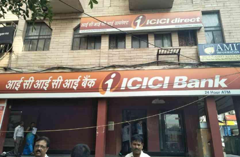 आईसीआईसीआई बैंक ने दिया व्यापारियों को बड़ा उपहार, आसान होगा व्यापार