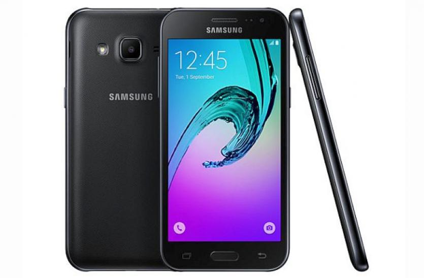सैमसंग ने पेश किया 50 फीसदी डेटा बचाने वाला स्मार्टफोन, कीमत 7390 रुपए