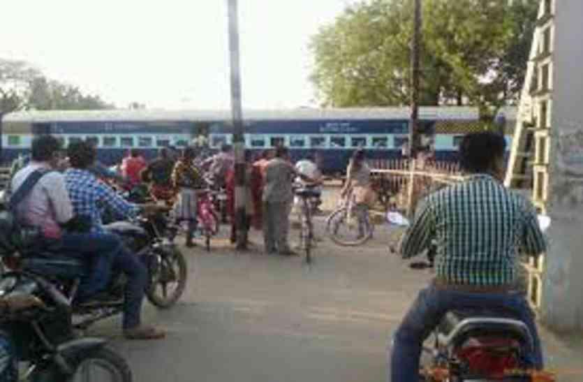 जामगांव रेलवे क्रासिंग बंद होने का समय तय पर खुलने को लेकर विभाग कंफ्यूज