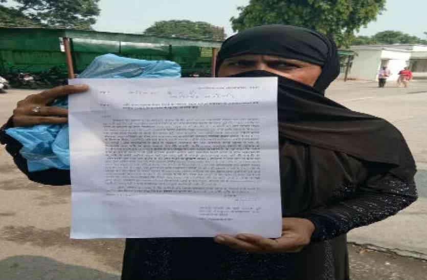तीन तलाक, हलाला और फिर पत्नी को घर से मारकर निकाला