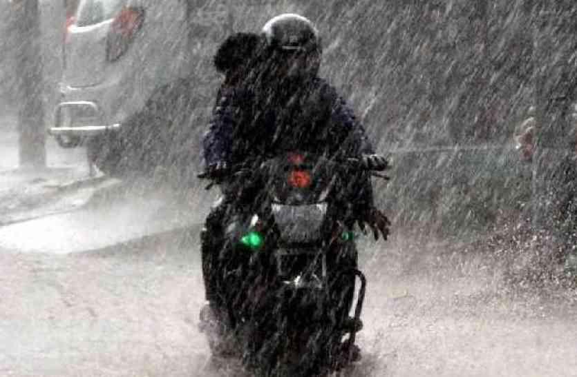 चक्रवाती तूफान से राज्य में भारी बारिश की आशंका