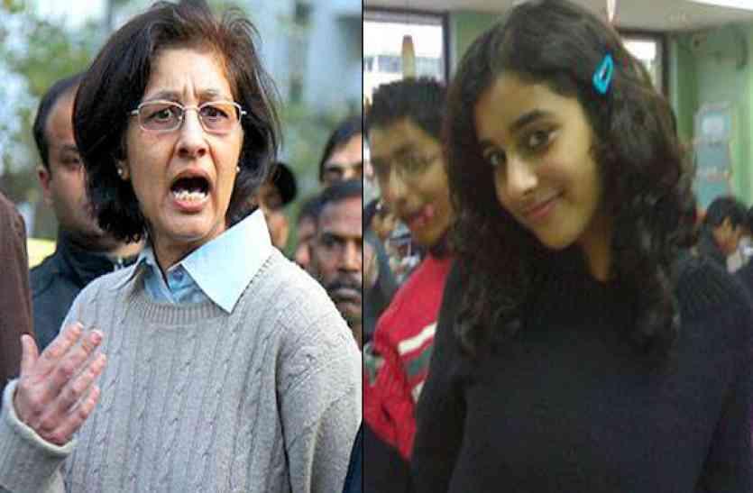 आरुषि हत्याकांड: फैसले के बाद चाची ने कहा, परिवार के लिए दस साल मुश्किल भरे रहे, अदालत ने किया न्याय