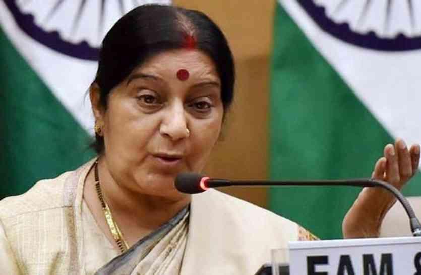 महिला टाउन हॉल के जरिए राहुल को जवाब देंगी सुषमा, एक लाख महिलाओं से करेंगी संवाद