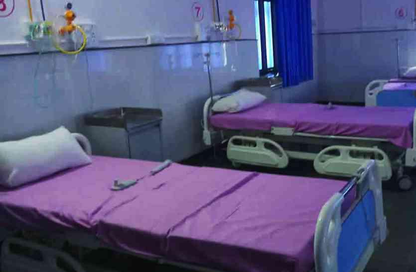 GOOD NEWS : 12 बेड का हो गया जिला अस्पताल का आईसीयू वार्ड : अत्याधुनिक तकनीक से लेस होंगे नए बेड