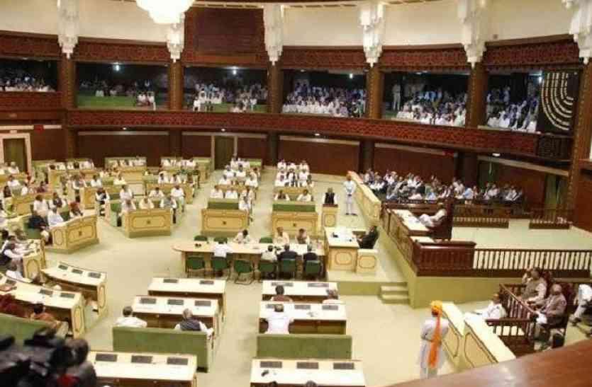 विधानसभा सत्र में व्यवस्थाओं के लिए तमाम विभागों को सौंपी जिम्मेदारी
