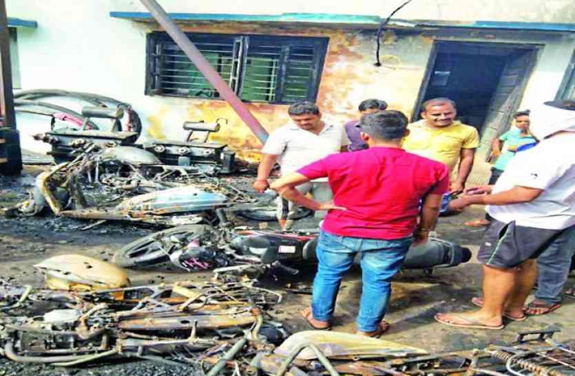 सनकी युवक ने लगाई आग, 6 बाइक सहित लाखों रुपए का सामान खाक