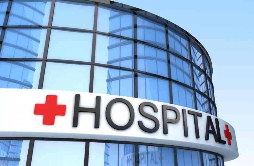 मौसमी बीमारियों की मार, चिकित्सालय में बैड का टोटा
