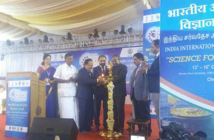 चार दिवसीय भारत अंतर्राष्ट्रीय विज्ञान उत्सव शुरू, राजस्थान से भी शिक्षक और छात्र हुए शामिल