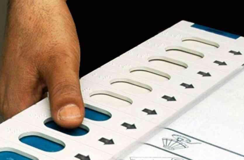 निकाय चुनाव में फेरबदल, पिछड़े वर्ग के आरक्षित सीटों पर भी बन रहे हैं समीकरण