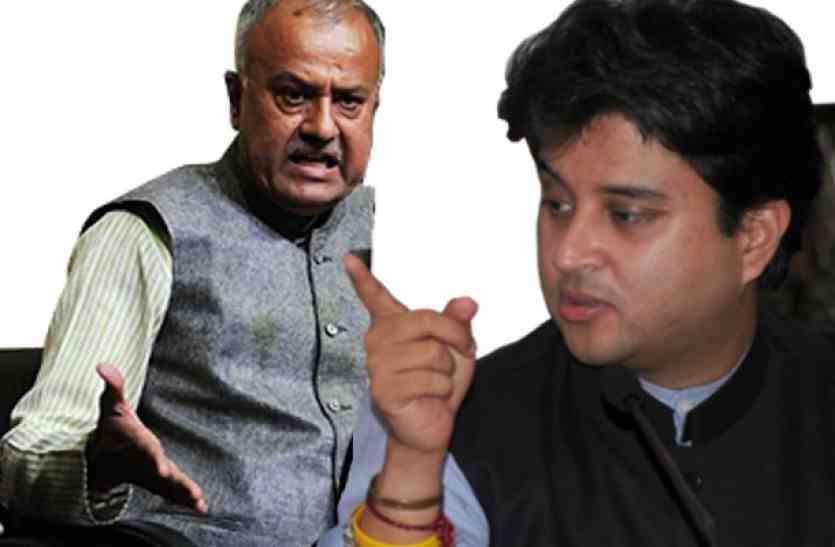 चुनाव आयोग में पहुंची सिंधिया की शिकायत, भाजपा का आरोप कॉलेज को बनाया राजनीति का अड्डा